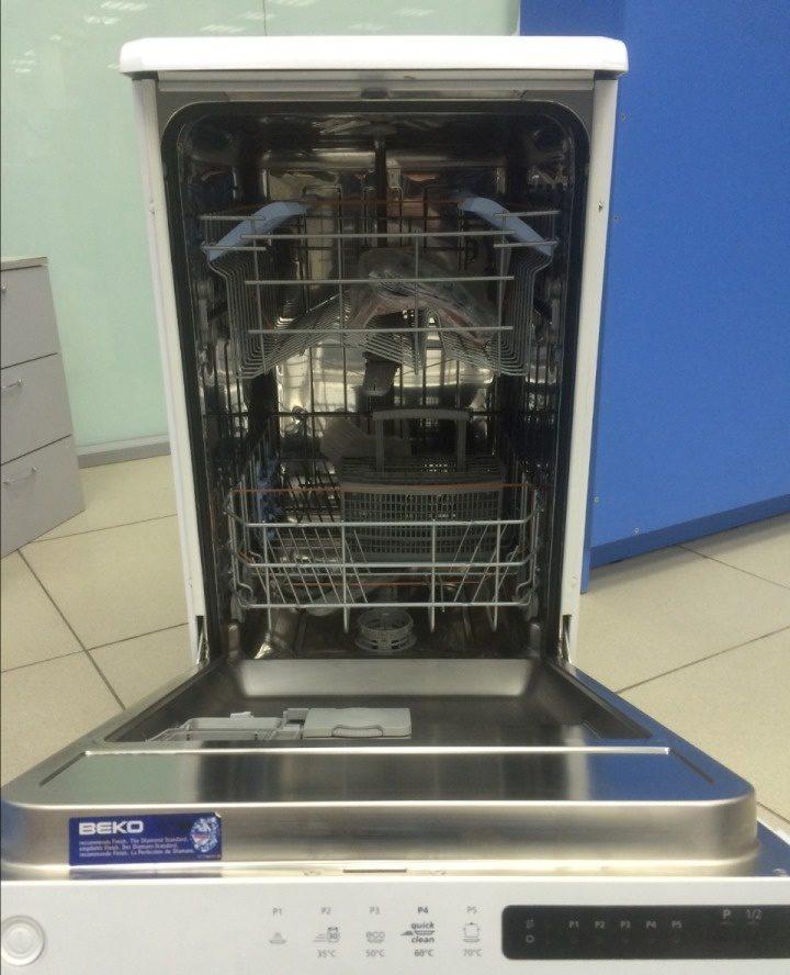 Камера посудомойки Beko Dsfs 1530