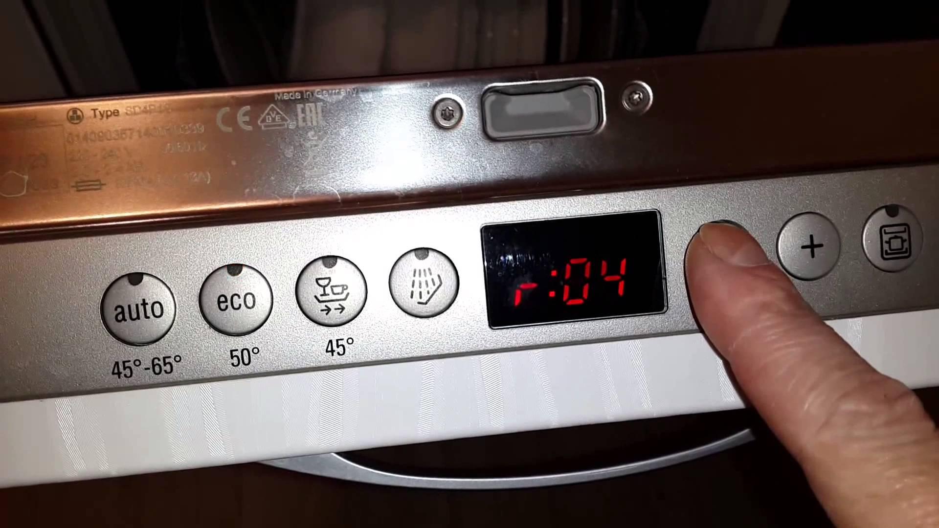 Ремонт своими руками посудомоечных машин сименс на дому нужен ли сро на обслуживание кондиционеров