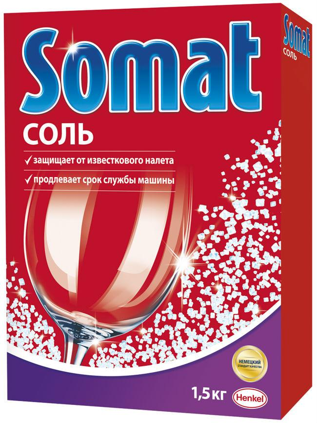 Соль Somat для посудомоек