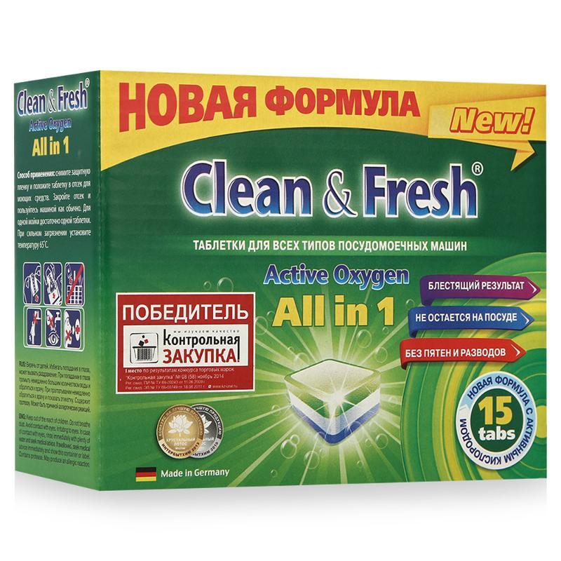 Таблетки для посудомоечных машин Clean&Fresh All-in-one