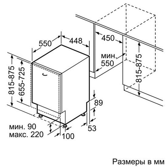Параметры встраивания посудомоечной машины Бош SPV 40E10RU