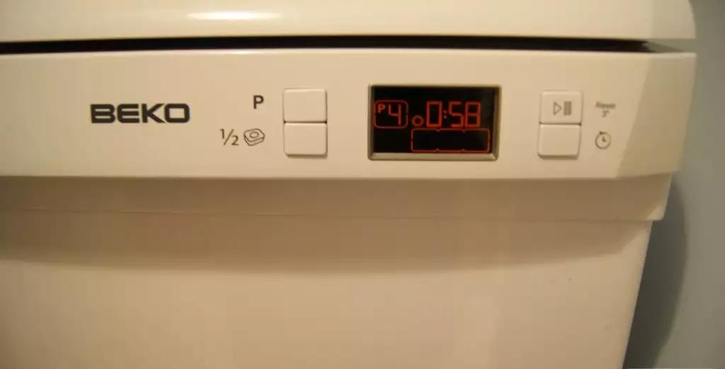 Панель управления посудомоечной машины Беко DSFS 6630