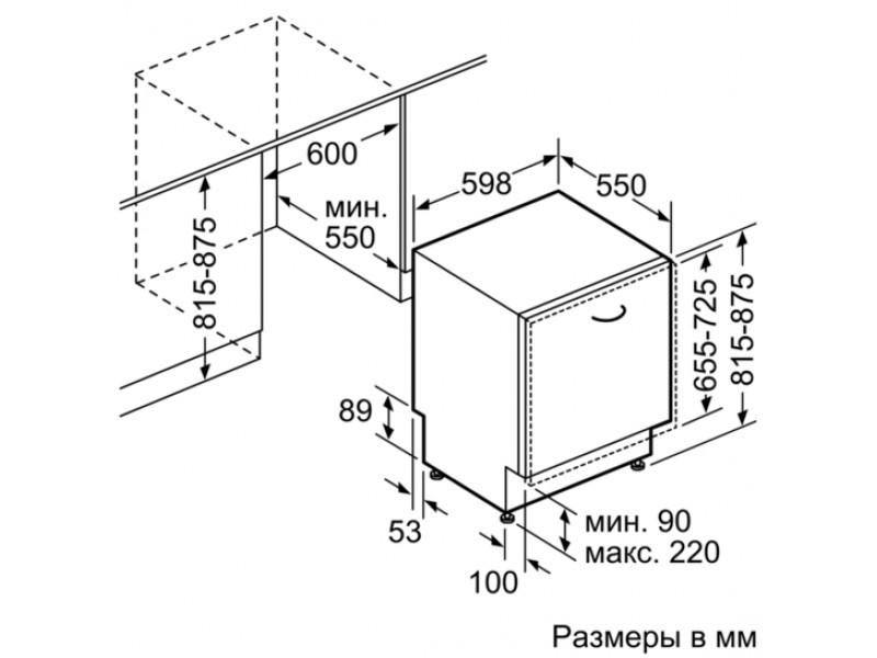 Параметры встраивания посудомойки Бош SMV40D20RU