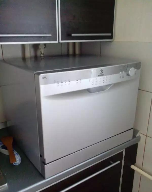 Посудомоечная машина Indesit ICD 661 EU в интерьере
