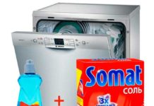Фото ополаскивателя и соли для посудомойки